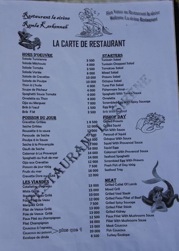 Menu Le Fruit  Ef Bf Bd Pain Restaurant